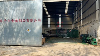<b>精密钢管车间Precision Cold Rolled steel pipe Factory</b>